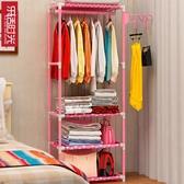 簡易衣帽架落地掛衣架創意衣服架臥室置物架門廳收納衣架可移動  ATF  魔法鞋櫃