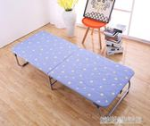 辦公室午睡床午休床可折疊床單人床護腰硬板木板床簡易陪護床成人 igo