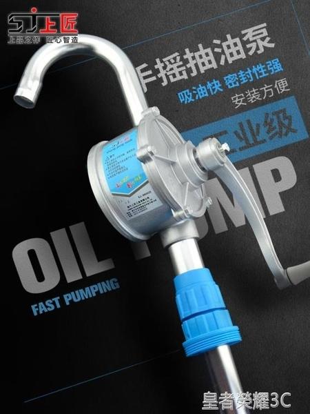抽油泵 鋁合金手搖油泵 防爆手動抽油泵 手動抽油器吸油器加油泵油抽YTL 年終鉅惠