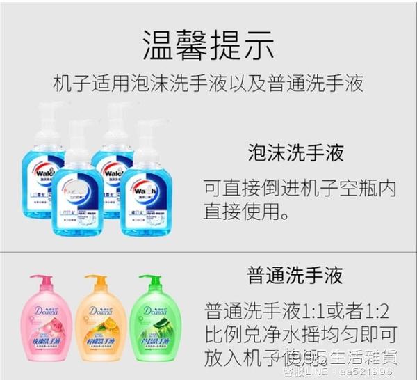 自動洗手液機感應皂液器壁掛式家用智慧泡沫機洗手機免打孔 1995生活雜貨