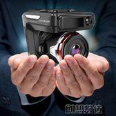 行車記錄儀 行車記錄儀高清夜視單雙鏡頭360度全景汽車載測速  創想數位igo 全館免運