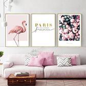 北歐風格客廳ins裝飾畫 花朵火烈鳥床頭掛畫餐廳三聯壁畫背景墻畫