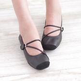 懶人鞋 台灣製真皮平底娃娃鞋《SV6550》HappyLife