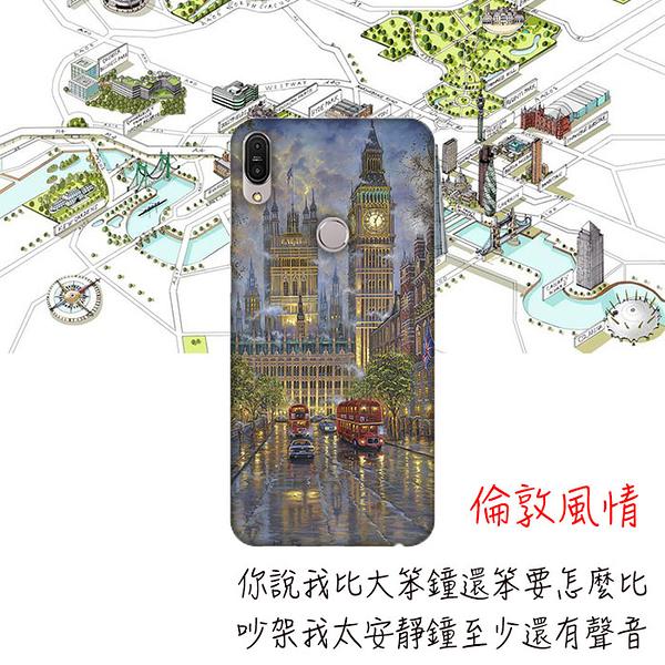 [ZB602KL 軟殼] ASUS ZenFone Max Pro (M1) ZB601KL X00TDB 手機殼 外殼 保護套 倫敦風情