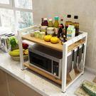 微波爐置物架 - 烤箱架 置物架 調料架...