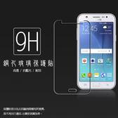 ☆超高規格強化技術 Samsung Galaxy J2 SM-J200 鋼化玻璃保護貼/強化保護貼/9H硬度