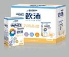 雀巢飲沛 癌症/手術專用營養支援配方 - 香草 3x237ml(盒)