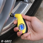 胎壓計汽車輪胎氣壓表胎壓帶充氣高精度數顯電子壓力檢測表胎壓計監測器【鉅惠85折】