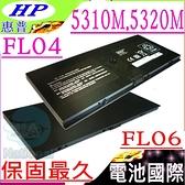 HP FL04 電池-惠普 FL06 -5310M,5320M,HSTNN-DB0H,AT907AA HSTNN-SBOH,HSTNN-C72C 系列 HP 電池