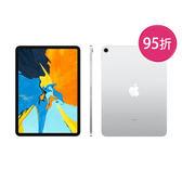 【限殺↘95折】iPad Pro 11.0 LTE 64GB