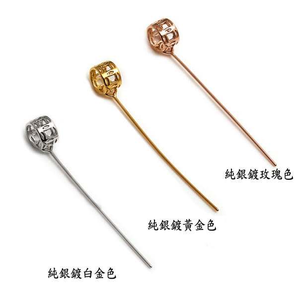 Silver shop 純銀 任選 9字針 適用各種孔 單個[ SPP 026 ]