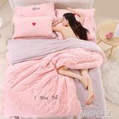 夏季裸睡水洗棉四件套床單被套1.8m床上用品單人床學生宿舍三件套      時尚教主