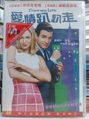 影音專賣店-G15-085-正版DVD*電影【愛情趴趴走】-伊旺麥奎格*瑞妮齊薇格
