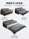 沙發床坐臥兩用實木可折疊床雙人客廳小戶型...