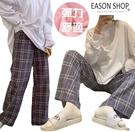 EASON SHOP(GQ0842)韓版復古撞色線條格紋格子鬆緊腰收腰直筒寬管褲女高腰長褲顯腿長休閒褲棉褲睡褲