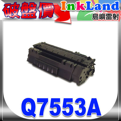 HP Q7553A 相容碳粉匣【適用】LJ-P2014/P2015/M2727