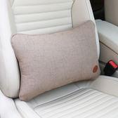 汽車座椅護腰腰靠腰枕靠墊車用車載腰靠