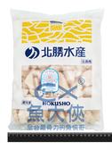 1D3B【魚大俠】BC047生食級北勝干貝碎肉(1kg/包)