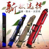 漁具包夏季新款1.25米雙層硬殼防水垂臺釣釣魚用品 JD4264【KIKIKOKO】-TW