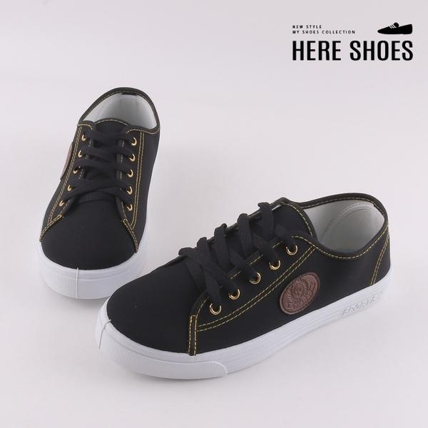 [Here Shoes](男鞋24.5-28CM) 帆布基本款 圓頭平底綁帶休閒鞋 MIT台灣製-ANA906