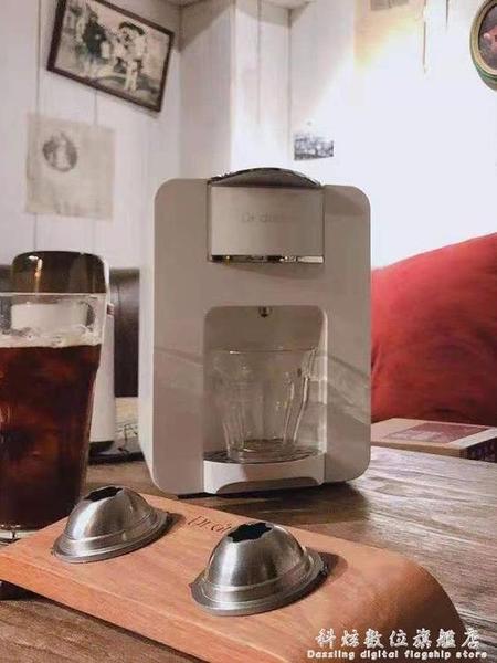 220VDr.Drinks DR叮咚意式膠囊咖啡機家用全自動小型美式迷你熱飲機 科炫數位
