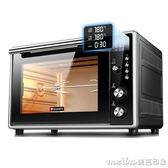 Hauswirt/海氏 HO-40E電烤箱家用烘焙多功能全自動智慧40升大容量igo 美芭