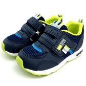 《7+1童鞋》日本月星    MOONSTAR    魔鬼氈  透氣  機能  運動鞋  C432   藍色