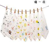 好康618 六層嬰兒紗布毛巾純棉長方形圍兜