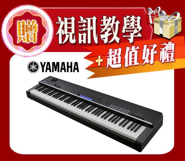 【小麥老師 樂器館】山葉Yamaha CP4-STAGE 88鍵電鋼琴 木質琴鍵 專業舞台鋼琴