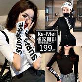 克妹Ke-Mei【AT54976】獨家,自訂款!SURPISE字母圖印露肩T恤