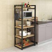 微波爐廚房重型架色碗架調味料收納架子儲物