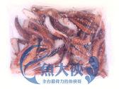 A1【魚大俠】SP058特選真章魚腳(1kg/包)