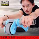 家用健身器材鍛煉腹肌利器滾輪馬甲人魚線腹靜音健腹輪