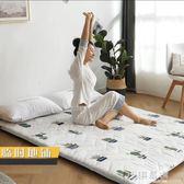 打地鋪睡墊神器夏季午睡軟墊子放地上可睡覺地墊夏天簡易床墊折疊CY『小淇嚴選』