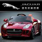 捷豹 Jaguar 原廠授權 雙驅兒童電...