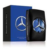 【人文行旅】Mercedes Benz 王者之星男性淡香水 50ml