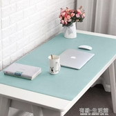 辦公桌墊 超大號可定制尺寸圖案滑鼠墊電腦書桌墊子男女筆記本鍵盤墊家用桌墊學生AQ 有緣生活館