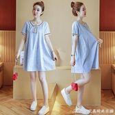 孕婦夏裝新款韓版時尚寬鬆條紋顯瘦純棉中長款孕婦洋裝夏季艾美時尚衣櫥