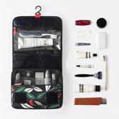 韓國 印花 花叢 旅行 掛壁 加厚款 收納包 盥洗包 旅遊 化妝包 內衣褲 防水收納袋 行李箱 【RB445】