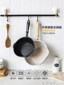 麥飯石不粘鍋炒鍋家用炒菜鍋小平底鍋電磁爐專用煤氣灶煎炒兩用鍋 西城