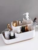 化妝盒 化妝品收納盒塑料桌面客廳茶幾遙控器雜物文具整理盒加厚小號【全館免運】