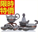 茶壺茶海茶杯套組品茗喫茶-陶瓷功夫茶送禮泡茶汝窯茶具組合4款61r7【時尚巴黎】