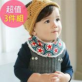 Q版寶寶可愛秋冬保暖半圓加絨圍巾 口水巾(3件組)-淺藍+深藍+白
