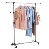 衣架 晾衣架落地單桿式不銹鋼室內衣架簡易曬衣架家用移動掛衣架