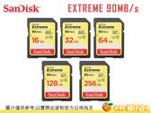 SanDisk Extreme SDHC 32G 32GB 讀取90MB/s 90MB 記憶卡 公司貨 微單 單眼 相機