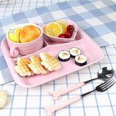 創意分格隔盤韓式陶瓷家用甜品早餐盤健康純色餐盤水果盤叉勺套裝 俏girl