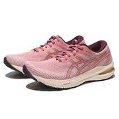 ASICS 慢跑鞋 GT-2000 10 玫瑰粉 支撐 避震 女 (布魯克林) 1012B045701