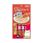 寵物家族-日本CIAO啾嚕肉泥(鮪魚+帝王蟹)14g*4入 SC-108
