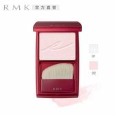 RMK 江戶櫻透光蜜采餅 7.6g(2色任選)