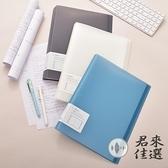 文件夾資料冊多層檔案夾透明活頁收納袋辦公用品【君來佳選】